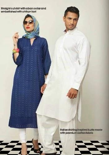 Alkaram RTW Eid Collection 2014