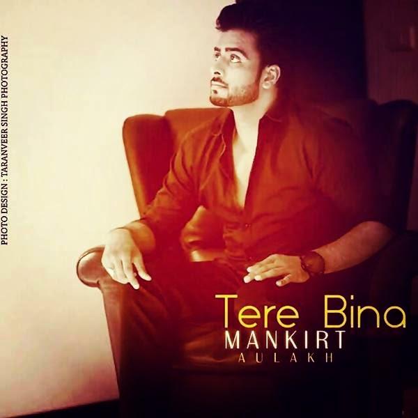 Mankirat Aulakh Punjabi Singer New Pic   newhairstylesformen2014.com