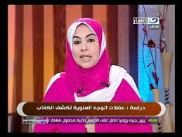 برنامج النهارده مع دعاء عامر حلقة اليوم الثلاثاء  30-4-2013