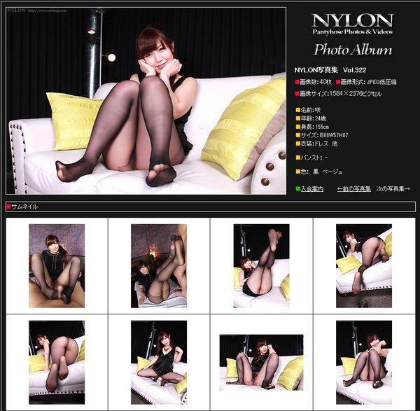 NYLONJP_Vol.322_Saki EqLONJo Vol.322 Saki 05280