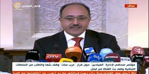 قناة الميادين تواصل بثها وتتحدى آل سعود واتباعهم