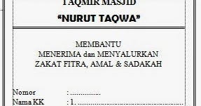 Contoh Surat Undangan Panitia Zakat Fitrah