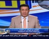 برنامج مساء الأنوار يقدمه مدحت شلبى حلقة الثلاثاء 19-5-2015