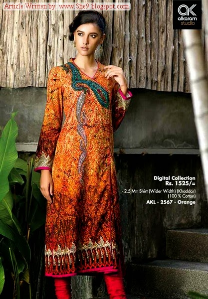 Alkaram Winter Collection 2014 Vol-2