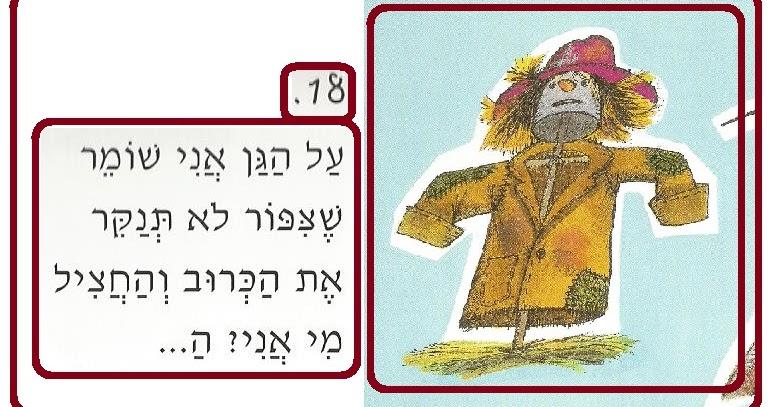 Букварь раскраски 144
