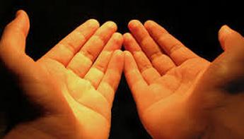 Doa Memikat Hati Wanita