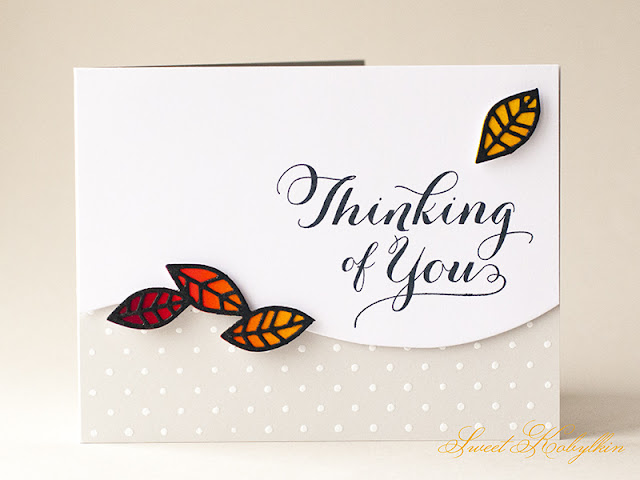 Greeting Card with Berkshire Leaf Border by Sweet Kobylkin