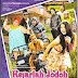 Download Film Kejarlah Jodoh Kau Kutangkap (2011)