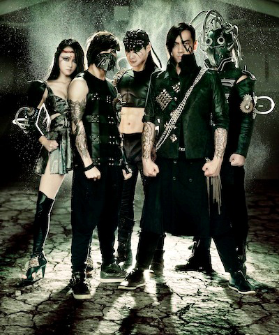 Chthonic Band Personel Logo Images Pictures Wallpaper Gallery 2014 - 2015