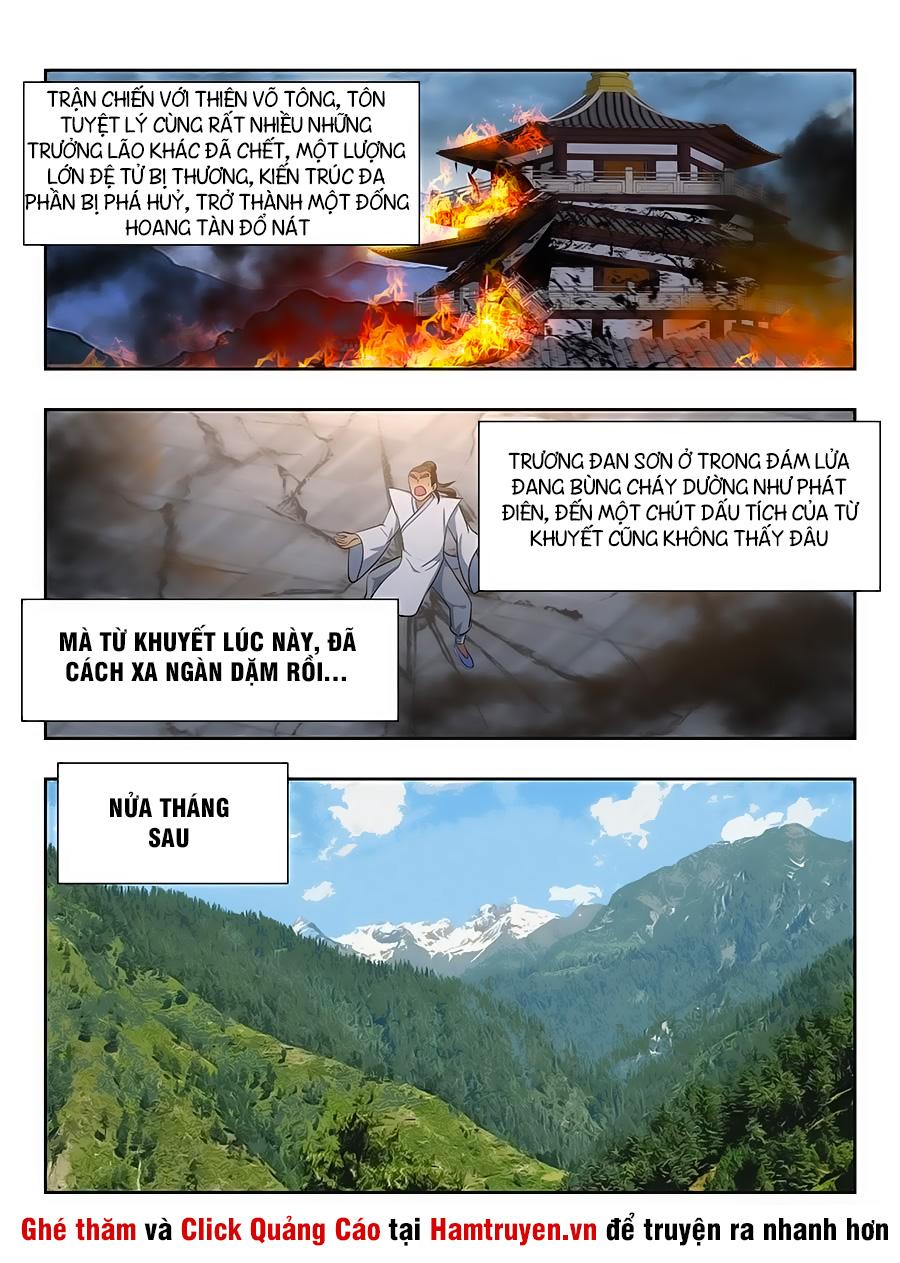 Tối Cường Phản Sáo Lộ Hệ Thống chap 28 - Trang 2