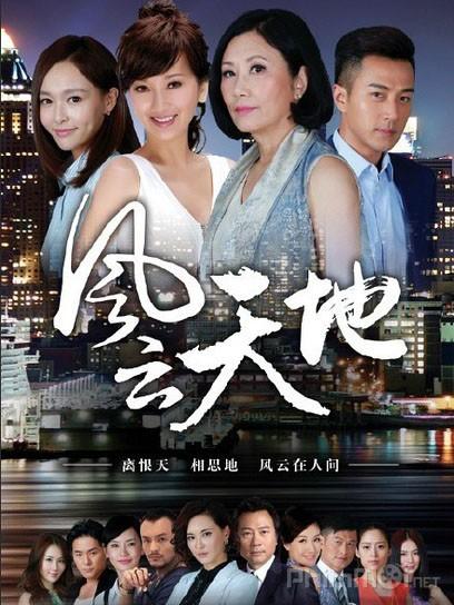 Phong Vân Thiên Địa - SCTV9