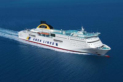 ANEK LINES and SUPERFAST FERRIES online booking
