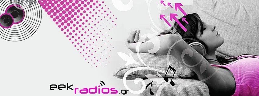 greekradios