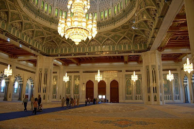 Beautiful Inside View of Sultan Qaboos Grand Mosque