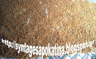 χυλοπίτες πενταρωτές http://syntagesapokatina.blogspot.gr