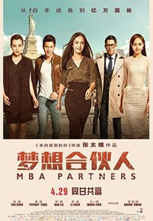 Đối Tác Hoàn Hảo - Miss Partners