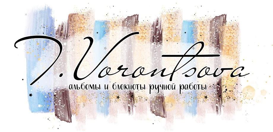 T.Vorontsova