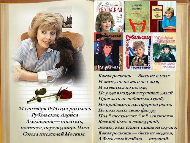 Стих к 80 летию краснодарского края