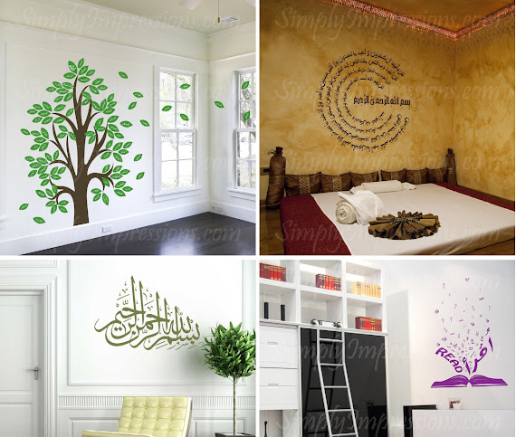 Their Unique Wall Decals Instructions Provided Introduce Quranic Verses Into The Home And Designs Are More Artistic Check Out Fatiha Cherry
