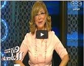 - برنامج هنا العاصمه مع لميس الحديدى - حلقة يوم الثلاثاء 9-9-2014