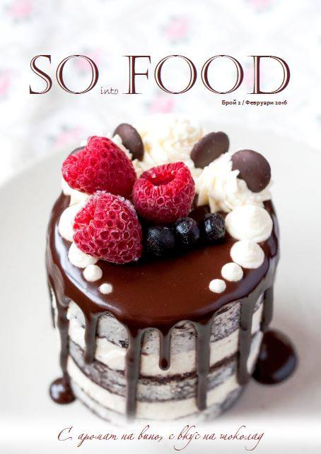 SOintoFOOD