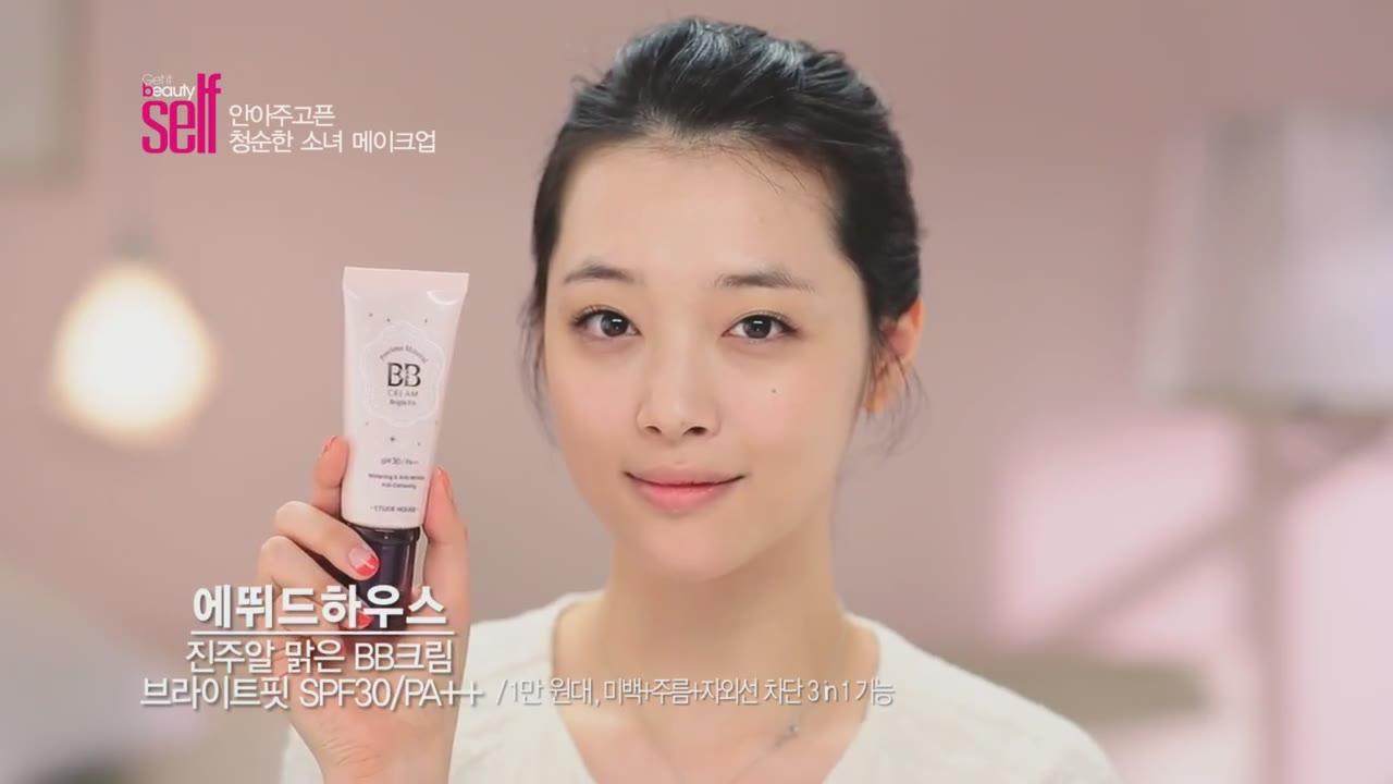 Etude House Precious Mineral BB Cream Bright Fit SPF 30 PA++