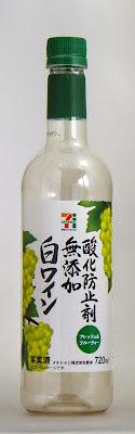 セブンプレミアム酸化防止剤無添加白ワイン