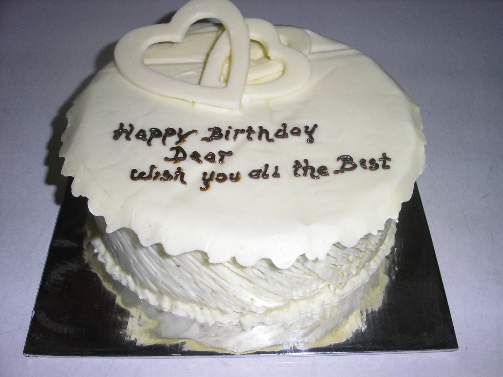 ulang tahun kekasih anda berikut gambar gambar pilihan tentang kue kue ...
