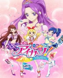 Aikatsu Episode 26