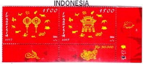 Chinese Zodiac 2007 Tamal
