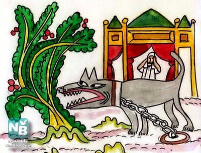 قصة الملك والكلاب العشرة