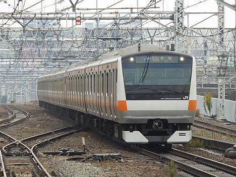 中央線 青梅線直通 青梅特快 青梅行き E233系