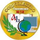 Сайт гимназии 15