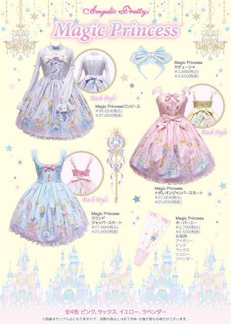 sweet lolita fashion kawaii cute mintyfrills