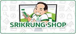 สินค้า SRIKRUNG SHOP