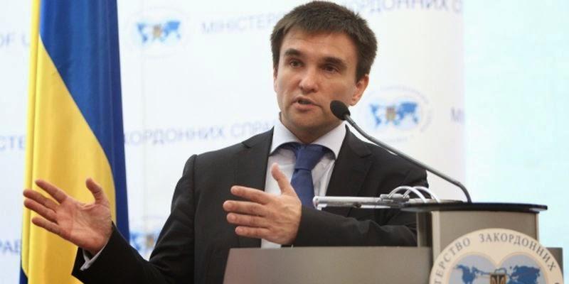 Отозван посол Украины в США