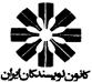 http://iranscope.blogspot.com/2014/12/blog-post_66.html