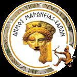 ΔΗΜΟΣ  ΜΑΡΩΝΕΙΑΣ -  ΣΑΠΩΝ