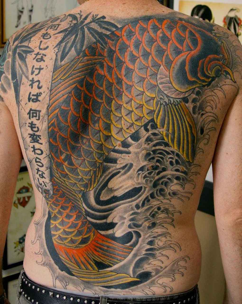 Japanese koi fish page 2 for Japanese coy fish tattoo