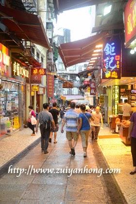 Macau Pedestrian Street
