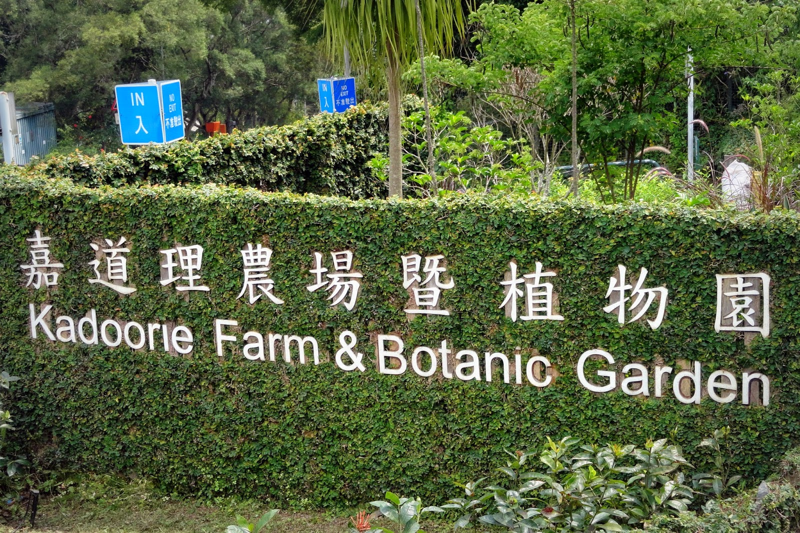 Kadoorie Farm and Botanic Garden