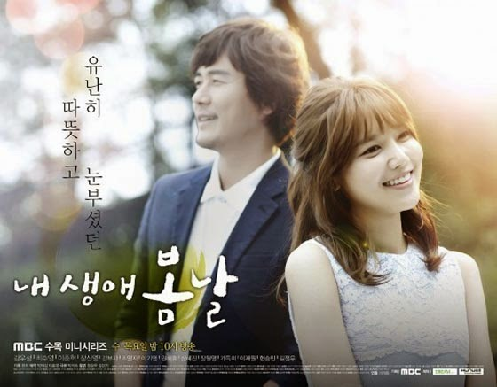 Subtitle Indonesia The Spring Day of My Life