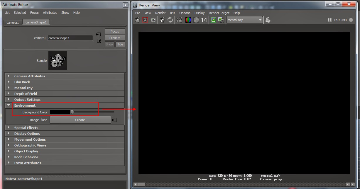 FG Render Setting in Maya 05