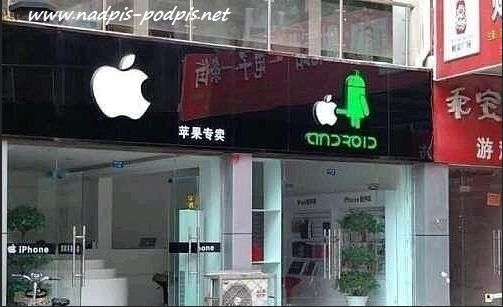 apple, android, конкуренция