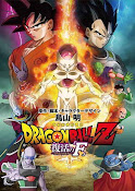 Dragon Ball Z: La Resurrección de Freezer (2015) ()