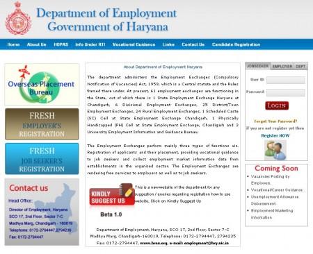 www.hrex.org