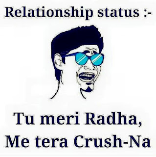 Lol Relationship status , Funny picture,