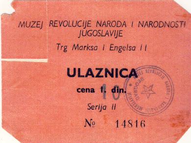 Βελιγράδι :  Στο Μουσείο του Β! Παγκοσμίου Πολέμου  όταν ακόμη υπήρχε η κραταιά Γιουγκοσλαβία