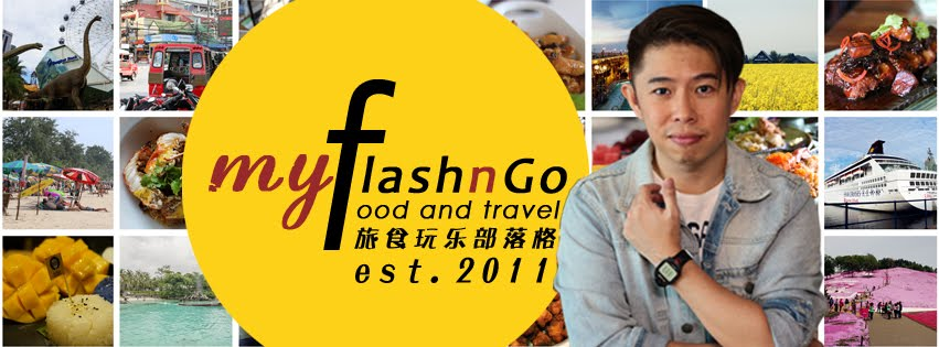 My Flashngo Food and Travel Blog 旅食玩乐部落格