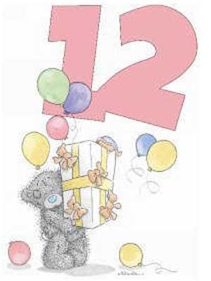 Картинки с днем рождения 6 лет тедди